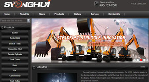 Zunhua Yonghui Engineering Machinery Accessories C