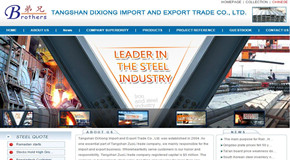 TANG SHAN BROTHER IMP&EXP TRADE CO.,LTD