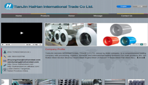 TianJin HaiHan International Trade Co Ltd.